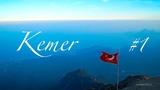 Кемер. В Турцию с детьми | Часть 1 | Кириш, Кемер, Гейнюк, Тахталы