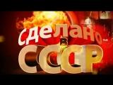 Come back to USSR - Микс - DJ Slon &amp Dieseldam Plazma.
