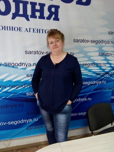 Наталия Стеклова