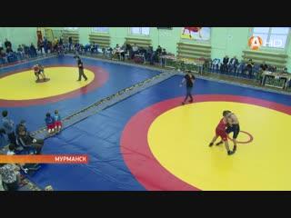 В Мурманске состоялся юбилейный детский фестиваль по греко-римской борьбе Осенний Мурманск