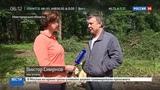 Новости на Россия 24 Под Новгородом разминируют родовую усадьбу Сергея Рахманинова