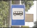 Автобусные маршруты до дачных участков Самарской области могут изменить