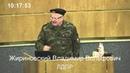 Жириновский: Я не так просто одел форму...! 15.04.14