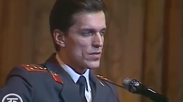 Концерт к Дню милиции (1988)