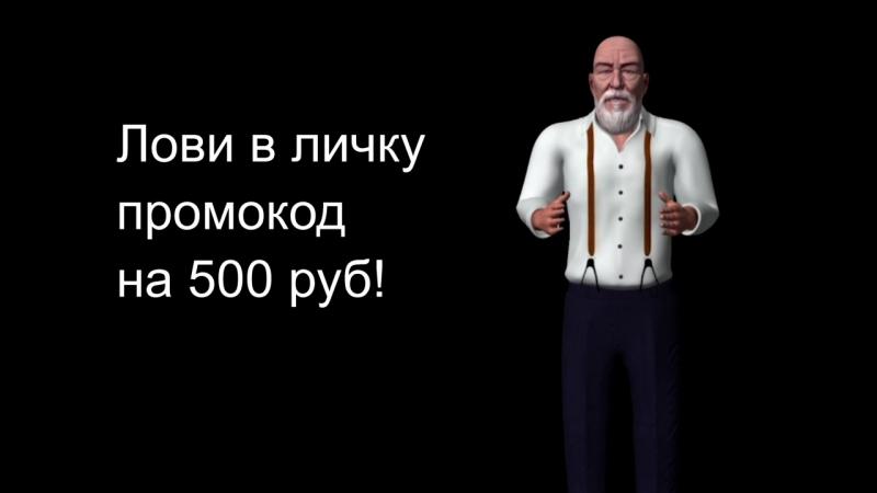 Бот_Янса