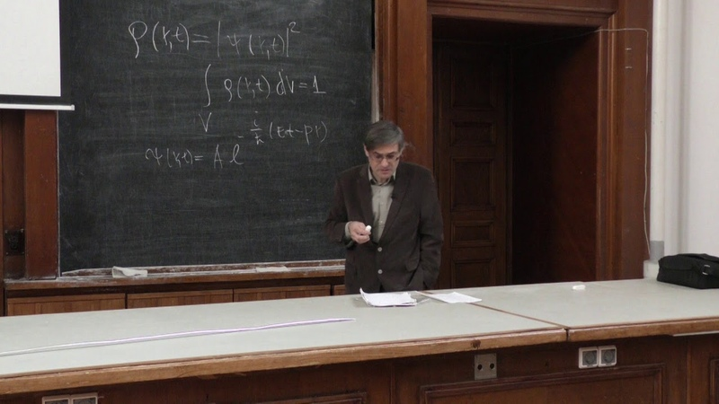 Савельев-Трофимов А. Б. - Введение в квантовую физику - Основы квантовой механики - (Лекция 5)