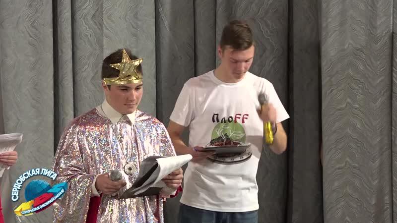 Сердобск ТВ - 2-й полуфинал Молодо - не зелено 2018г.