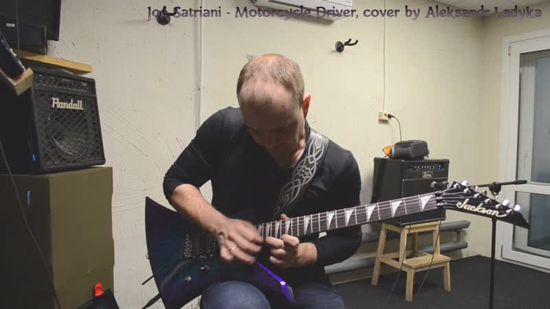 Joe Satriani motorcycle driver cover by Aleksandr Ladyka