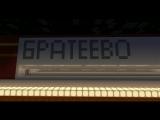 Станция Братеево | The Station is Brateevo