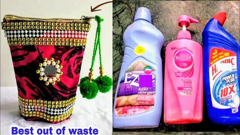 DIY Best Out Of Waste Empty Bottle Craft IdeaBest Reuse Idea