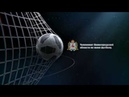 Камир - Футбол-Хоккей НН-Триумф-97 0-9