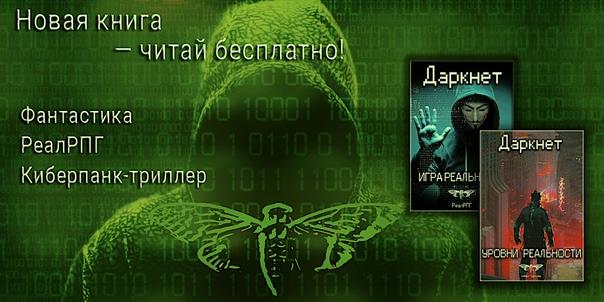 Даркнет книга браузер тор сайт оружия