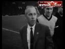1961 Шахтер Донецк обладатель Кубка СССР по футболу