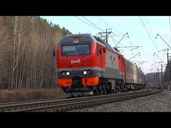 ЭП2К-171 со скорым поездом №067Ы Абакан - Москва