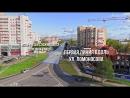 Коммерческие помещения в ЖК PARUS, Северодвинск