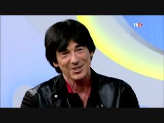 Дидье Маруани в студии Настроения (Interview with Didier Marouani)