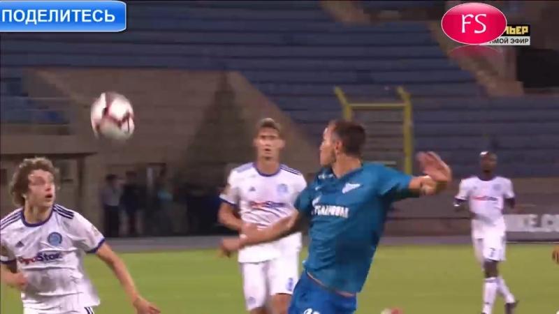 Новости России Футбол ЛЕ