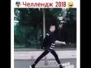 Челендж 2018_rolling_on_the_floor_laughing_ ( 640 X 640 ).mp4