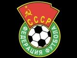 Государственный гимн Футбола СССР - 'Футбольный марш'.mp4