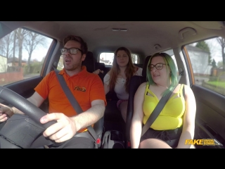 Fakedrivingschool isabel dean the sex party try out new porn 2018