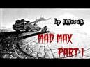 Mad Max прохождение 1