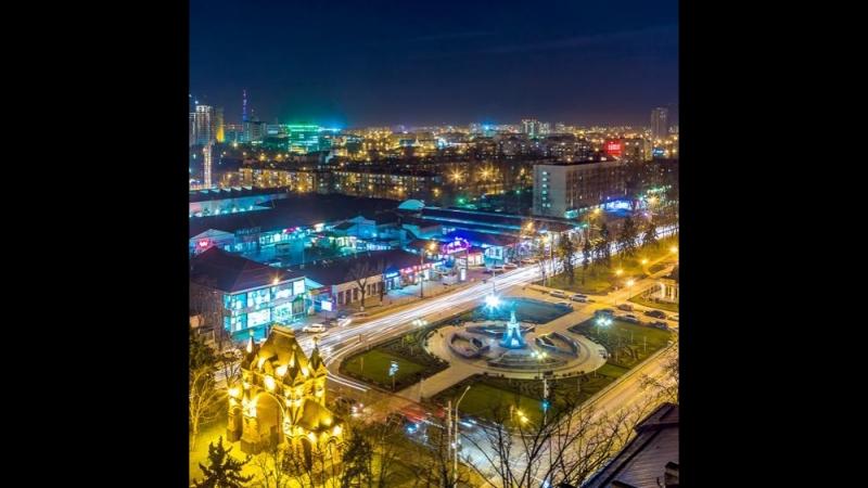 Краснодар признали городом-миллионником