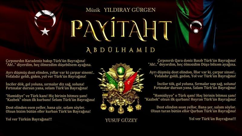 Payitaht Abdülhamid Müzikleri - Çırpınırdı Karadeniz