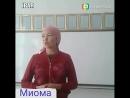 Ипар Нəтиже миома