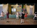 Танец на последний звонок для 9 классов 2018