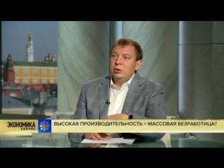 Премьер Медведев- держитесь, нас ждут 6 трудных лет.mp4
