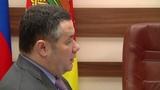 Губернатор Тверской области Игорь Руденя провёл личный приём граждан