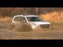 ховер н5 снег грязь off road