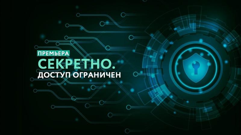 АНОНС Новые лекции Джангирова в мае Ливия Горячие точки