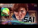 PaintTool SAI. Speedpaint #3. Портрет Ньюта Скамандера (Fantastic Beasts and Where to Find Them)