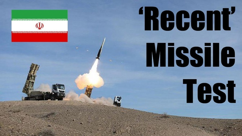 Tehran Confirms 'Recent' Missile Test Amid Western Criticism - Reports