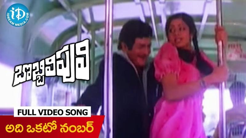 Bobbili Puli Movie Songs - Adhi Okato Number Bus Video Song || NTR, Sridevi || J V Raghavulu