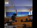 Падение Жириновского на инаугурации губернатора Владимирской области Владимира Сипягина попало на видео