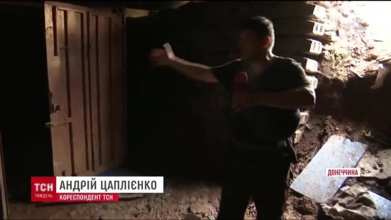 На Донеччині військові захопили бункер окупантів