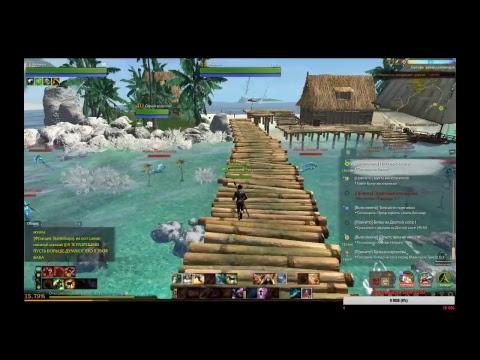 Стрим по игре ArcheAge 14 (сервер Лорея)