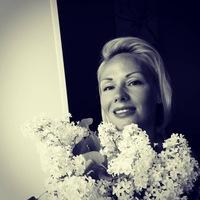 ВКонтакте Екатерина Малёкина фотографии