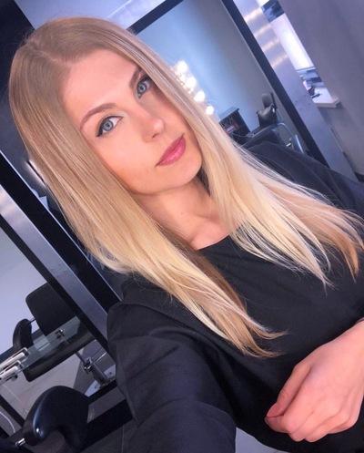 Аня Берда