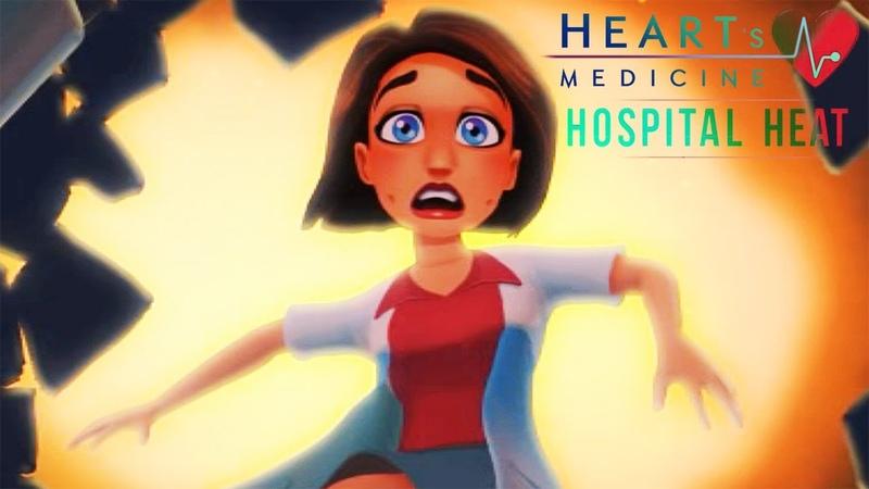 ПЕДРИАТИЧЕСКОЕ ОТДЕЛЕНИЕ ► Heart's Medicine Hospital Heat 1