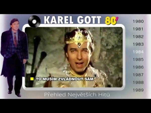 KAREL GOTT ★ Přehled největších hitů 35 ★ (80s)