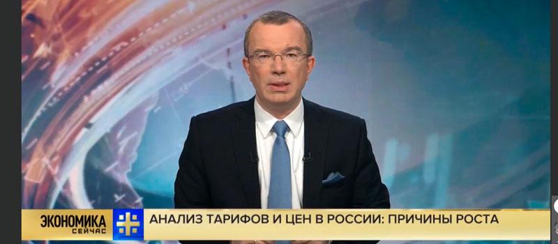 Тарифы на услуги ЖКХ в России завышены в несколько раз
