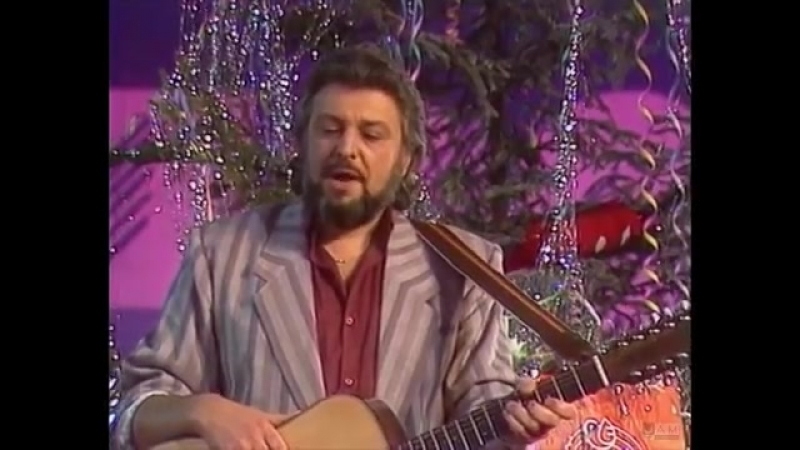 Вячеслав Добрынин - Не сыпь мне соль на рану