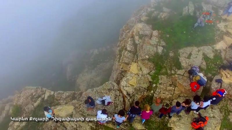 Кочари на горе в Арцахе
