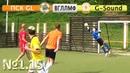 Дворовый футбольный турнир 5x5 15 матч ПСК GL G Sound комментарий счет