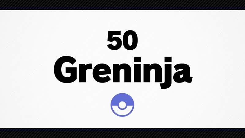 50: Greninja - Super Smash Bros Ultimate