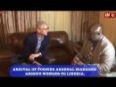 Прилет Венгера в Либерию