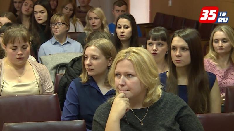 63 молодых врача пришли работать в медучреждения Вологодчины в этом году